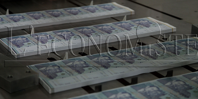 BAM organise des adjudications d'achat de devises