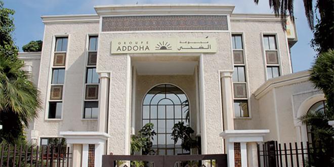 Addoha: L'AMMC vise l'émission d'un emprunt obligataire