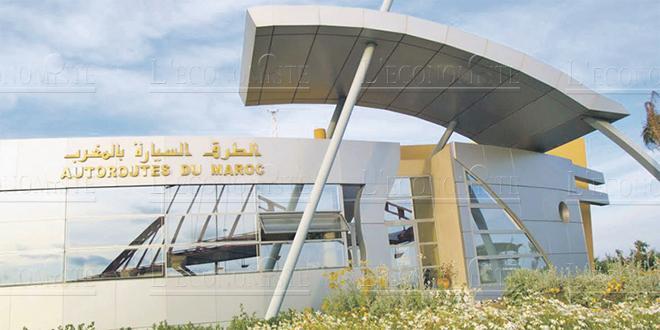 Ouverture du nouvel échangeur Ain Dalia