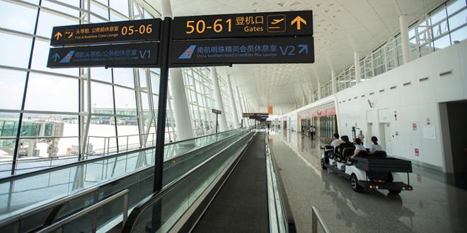La Chine vise un quasi doublement de ses aéroports