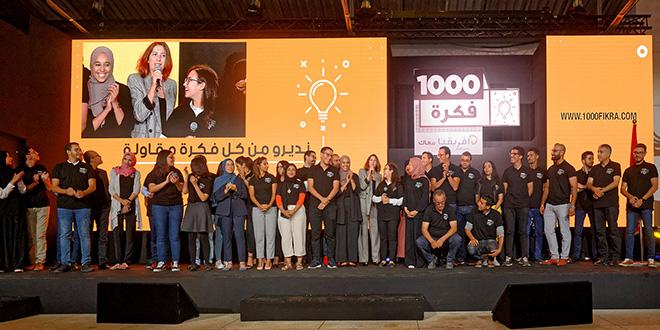 Entrepreneuriat: Afriquia lance deux initiatives