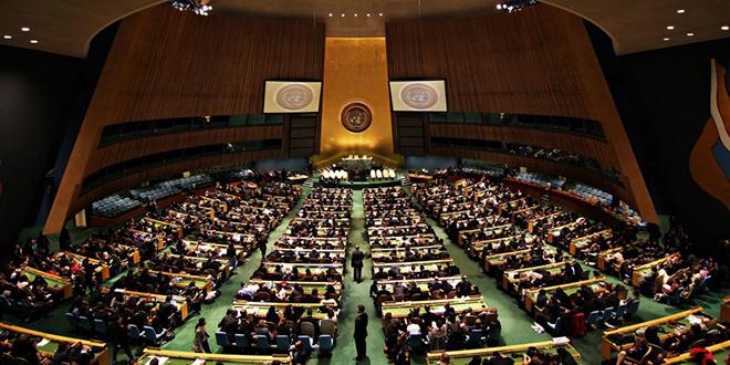 Ouverture de l'AG de l'ONU