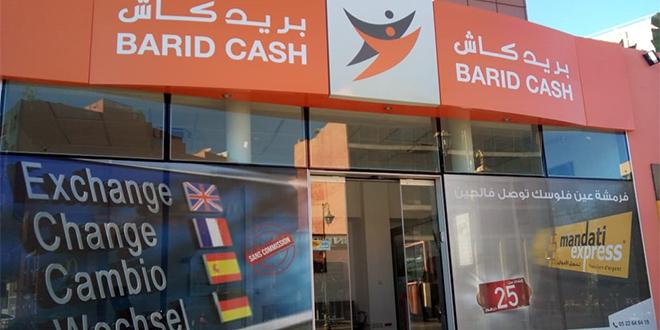 Billets de trains: Partenariat Barid Cash/ONCF