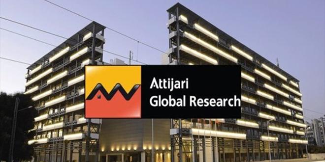 AGR: Le marché monétaire maintien son équilibre