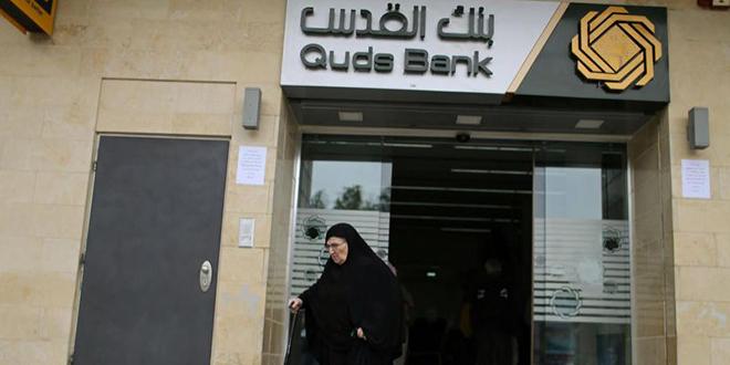 Le Qatar accorde une aide financière à la Palestine