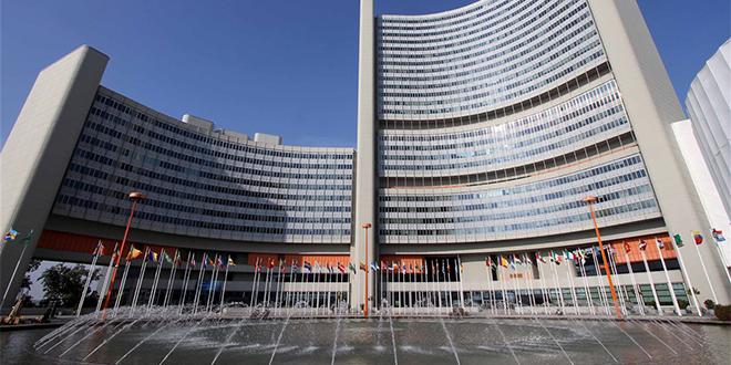 AIEA: Le Maroc élu à la vice-présidence