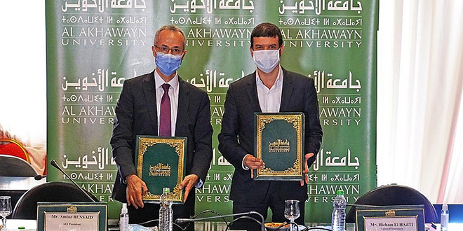 Al Akhawayn veut booster l'entreprenariat et l'innovation