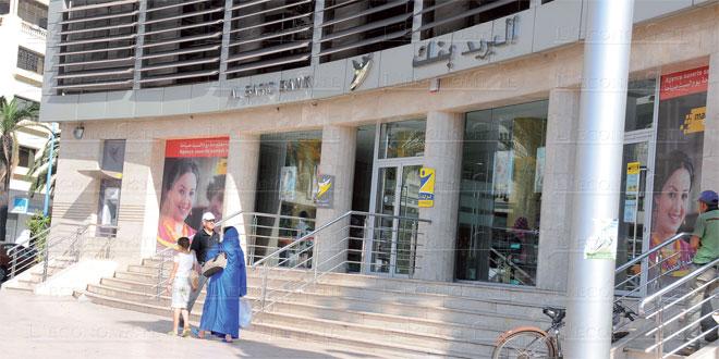 Al-Barid Bank: Versement des aide financière dès le 6 avril