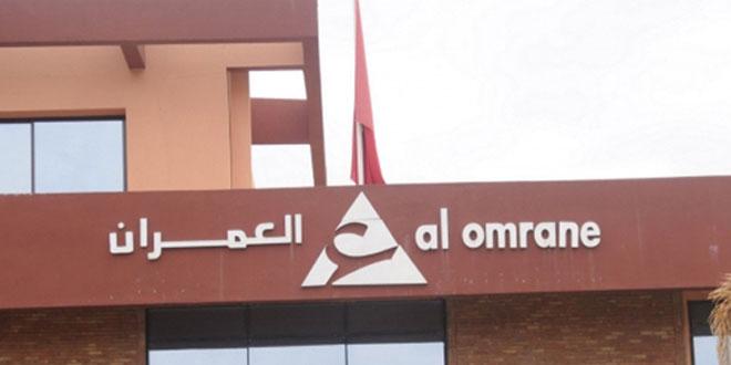 Al Omrane et le CNRST scellent un partenariat