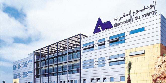 Aluminium du Maroc: Baisse du C.A.