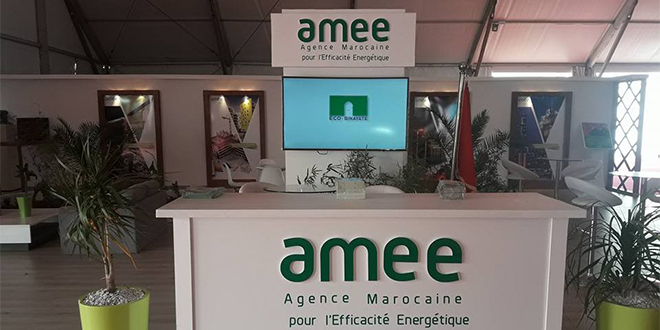 Efficacité énergétique: L'AMEE accompagne la TGR et le ministère de la Culture