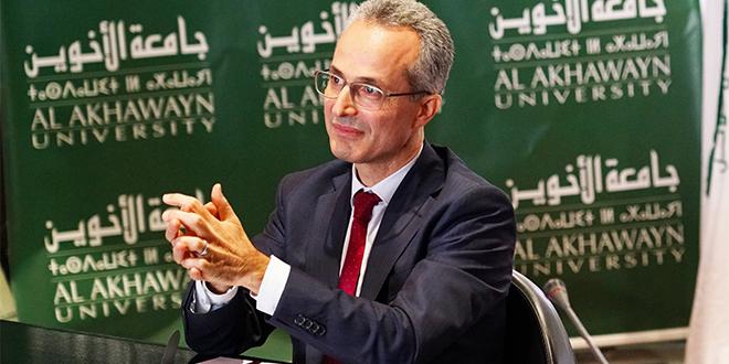 L'université Al Akhawayn table sur la génération Z