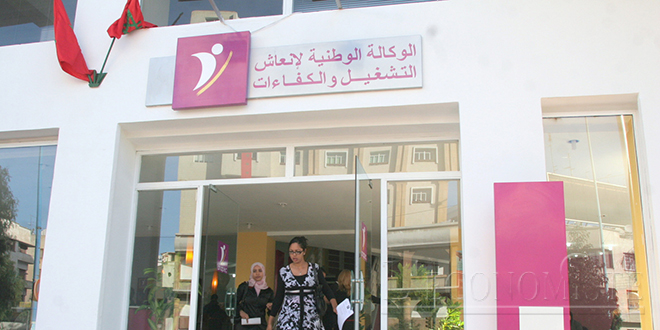 Boujdour : Des jeunes diplômés formés pour l'enseignement