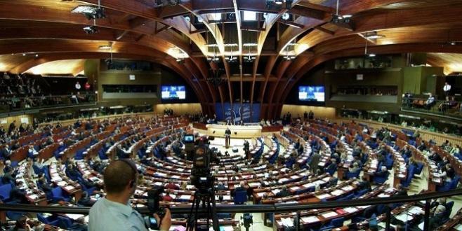 Conseil de l'Europe: Les députés marocains veulent un nouveau statut à l'APCE