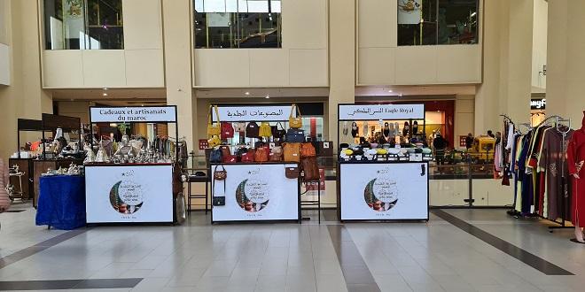 Borj Fès encourage les produits d'artisanat