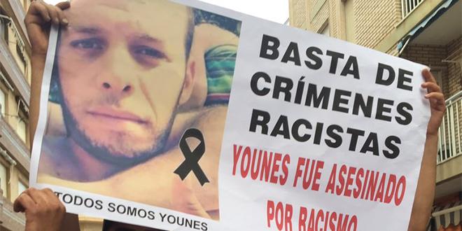 Le CCME et l'ATIM se penchent sur les actes xénophobes contre les Marocains d'Espagne