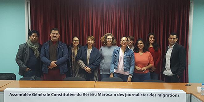 Un Réseau marocain des journalistes des migrations lancé