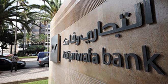 Attijariwafa Bank: Le RNPG en hausse
