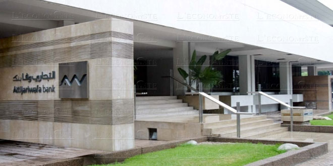 Attijariwafa bank se réorganise