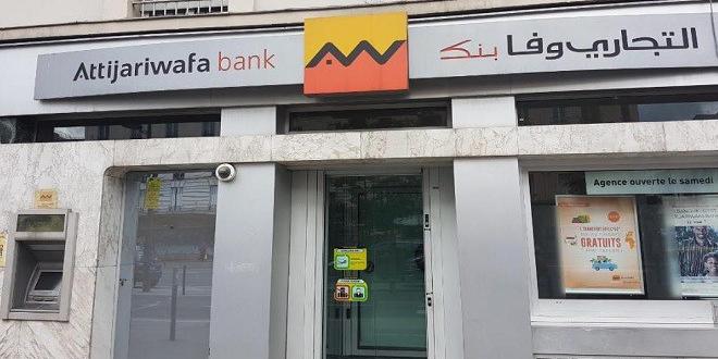 Agadir: AWB appuie l'entrepreneuriat