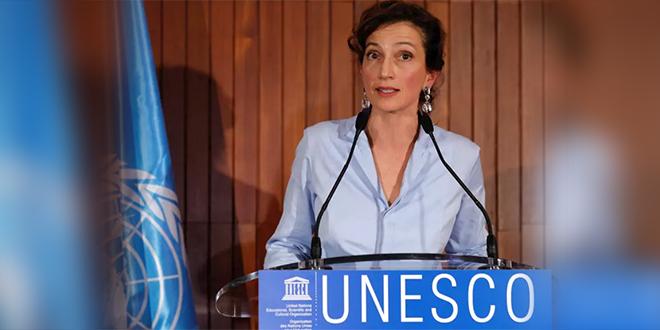 Confirmation d'Audrey Azoulay à la tête de l'UNESCO