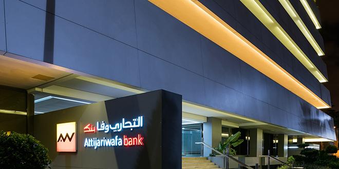 PME : AWB et la BEI sortent le chéquier