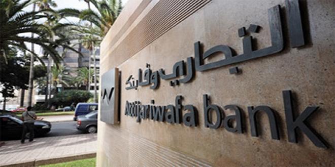 Douane/ Cautions bancaires : AWB en tête