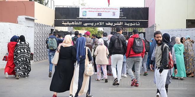Nouveaux variants de SARS-CoV-2: 30.000 élèves seront dépistés au Maroc