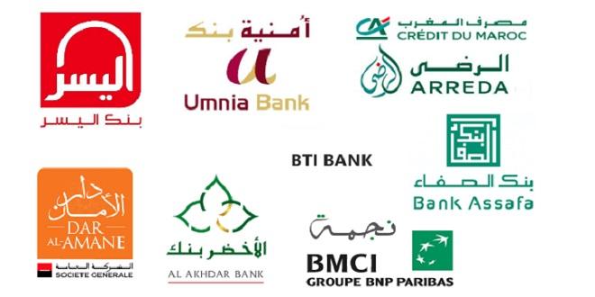 Banques participatives: Les financements en hausse de 47,5% en février