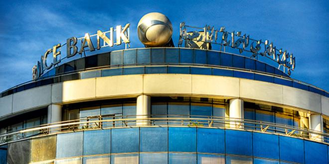 BOA: Visa pour un emprunt obligataire