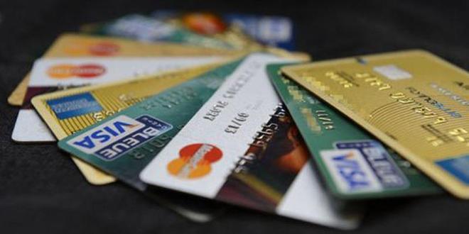 Cartes bancaires : Plus de 15 millions à fin 2018