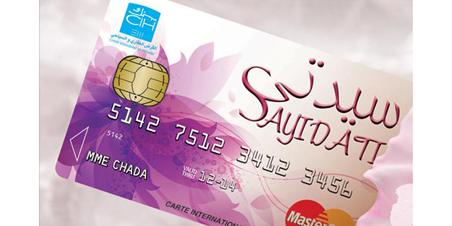 "CIH Bank lance l'offre ""Sayidati"""