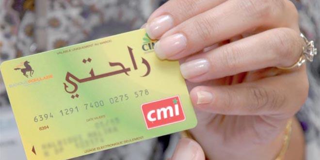 CIMR: Les dates d'activation des cartes Rahati