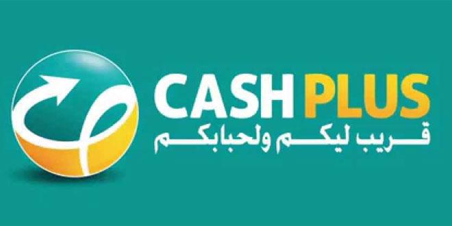 M-Paiement: Cash Plus dans les starting-blocks