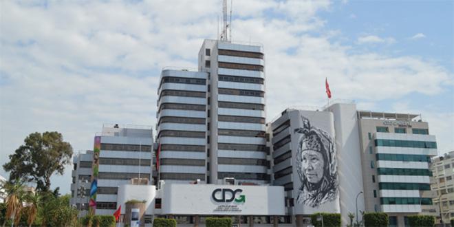 La CDG créée la « Branche Investissement »