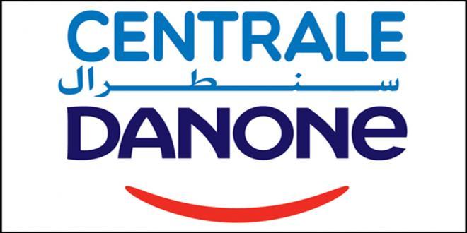 Centrale Danone : Une perte de 538 millions de DH