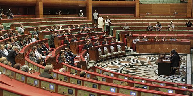 Chambre des conseillers: Les textes législatifs finalisés votés ce mardi