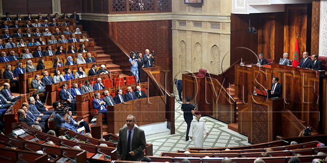 Séance plénière à la Chambre des représentants