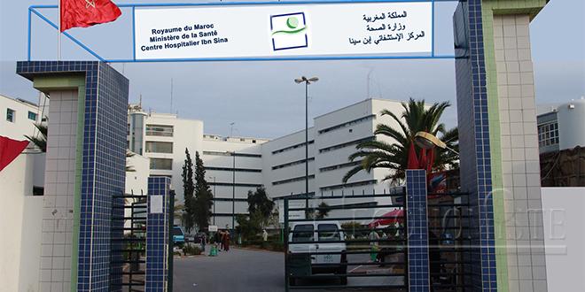 Nouveau CHU Ibn Sina de Rabat : Le concours d'architecture lancé