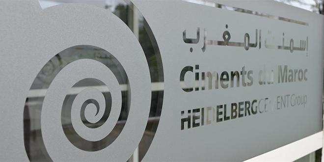 Ciments du Maroc: Le CA en retrait au 1er semestre