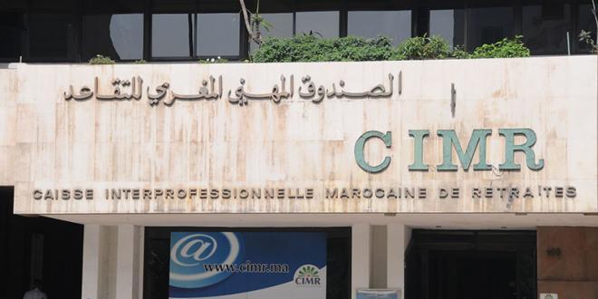 CIMR: Hausse de 7,7% des provisions techniques
