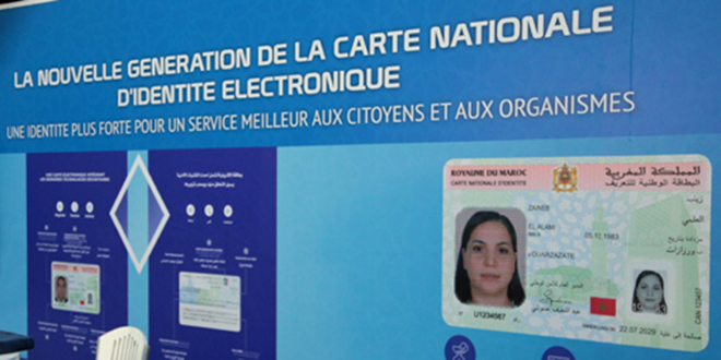 CNIE: La prise de rendez-vous en ligne obligatoire