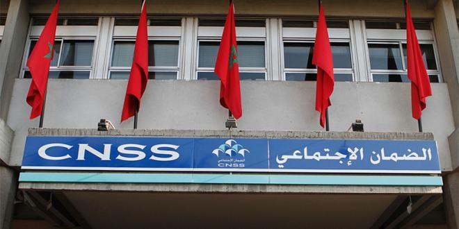 Fès-Meknès: Plus de 213.000 salariés déclarés à la CNSS