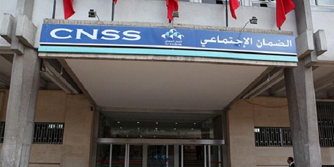 Aïd Al Adha : Les pensions CNSS versées à l'avance