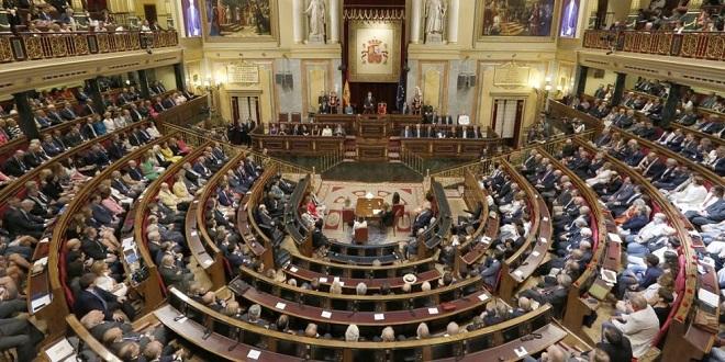 Espagne: Le PP et Vox portent l'affaire Brahim Ghali au Congrès