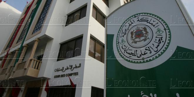 DOC-Discipline budgétaire : La Cour des comptes publie des arrêts concernant 14 dossiers
