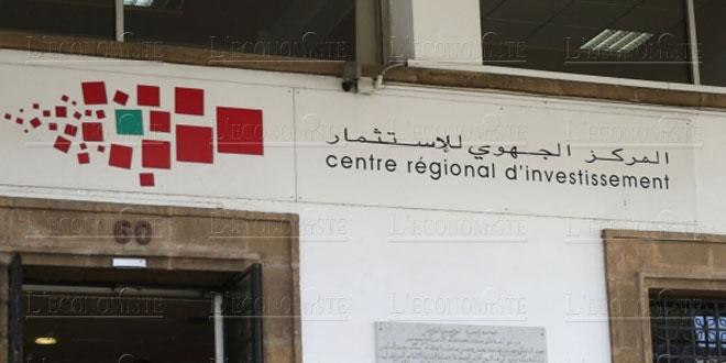 Souss-Massa: Le CRI valide la création 346 entreprises au S1