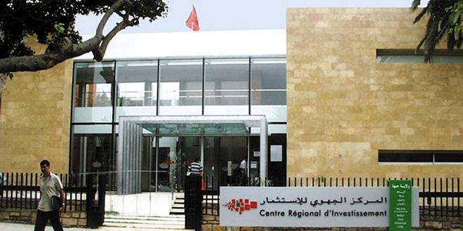 Rabat : 14 milliards de DH de projets d'investissements validés par le CRI