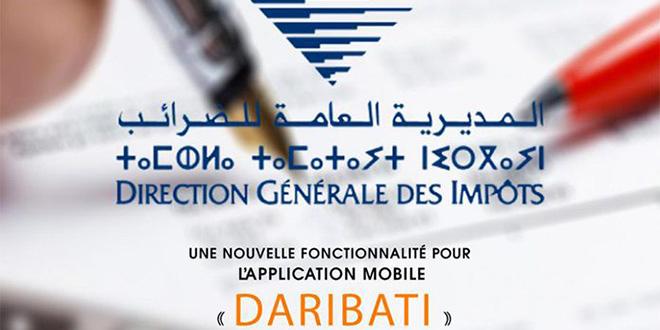 La DGI lance un service e-réclamation