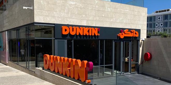 Dunkin', le leader des donuts ouvre à Rabat